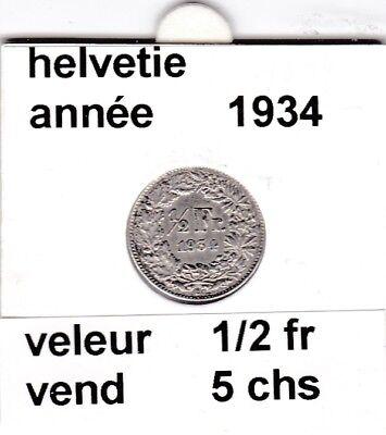S 2 ) pieces suisse de 1/2 franc  de 1934  voir description
