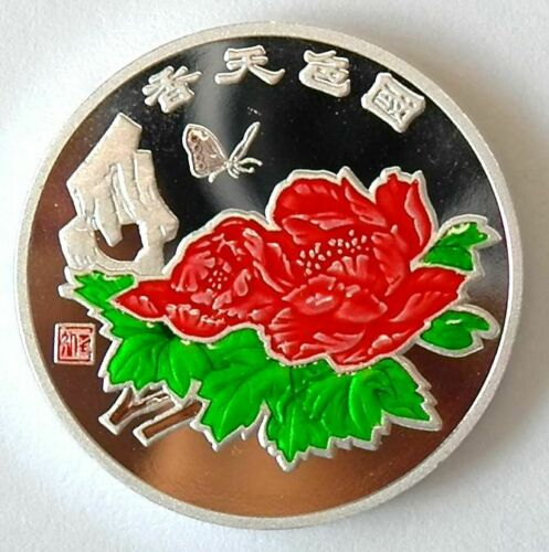 "L3164, Korea ""Peony"" Flower Commemorative Coin 10 Won, 2007"