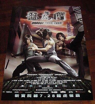 "Donnie Yen ""Dragon Tiger Gate"" Nicholas Tse 2006 HK Version POSTER 甄子丹 龍虎門 電影海報"