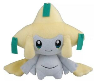 Pokémon Jirachi Plush Stuffed Animal Toy 7