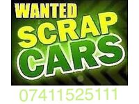 07411525111 SCRAP CARS VANS JEEP WANTED CASH TODAY BUY SELL MY SCRAP TOP CASH CALL ANY TIME PAY CASH