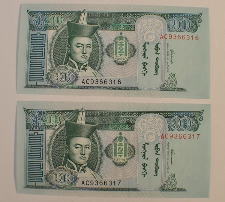 10 Tugrik  Banknote 2002 Mongolia Crisp Uncirculated 2 Pc Lot #316 and 317