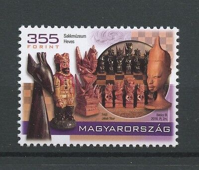 Hungarian Chess Musuem at Heves mnh stamp 2016 Hungary