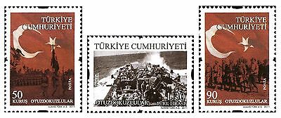 Definitive Postage Stamps - TURKEY 2011, DEFINITIVE POSTAGE STAMPS, OTUZDOKUZLULAR, FLAG, MNH