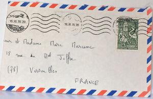 TUNISIE-TIMBRES-OBLITERES-SUR-LETTRE-Le462