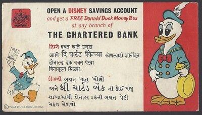 India vintage advertisement blotter DISNEY Savings Account with Donald Duck zaz