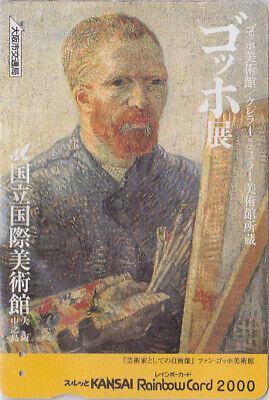 Carte JAPON - ART PEINTURE - VAN GOGH / Autoportrait - PAINTING JAPAN card