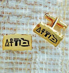 Egyptian-Jewelry-Cufflinks-Gold-Plated-Middle-Kingdom-with-Hieroglyphic-Symbols