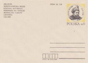 Poland prepaid envelope (Ck 73 Ia) STEFAN BATORY - Bystra Slaska, Polska - Poland prepaid envelope (Ck 73 Ia) STEFAN BATORY - Bystra Slaska, Polska