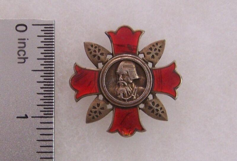Japan Wound Badge WW II