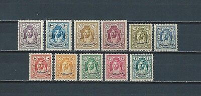 Middle East Transjordan 1928 mint King Abdullah Constitution ovpt stamp set
