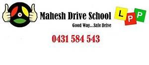 Mahesh Drive School Cranbourne West Casey Area Preview