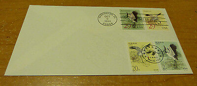 - #2867-68 Cranes cover  FDC Joint Issue 1994 -15 China