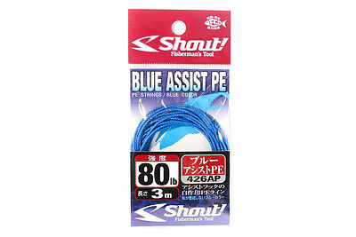 Shout 89-AP Assist P.E Linie Assist Rope with Inner Core 50lb 3 meters 7143