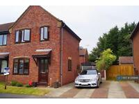 2 bedroom house in Belwood Drive, Doncaster, DN9 (2 bed)