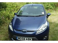 Ford Fiesta 58 Plate £20/Year Tax