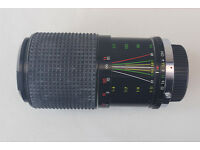 Compact Macro Zoom lens Sirius 70 - 210mm f4.0 - 5.6