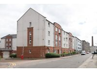 AMPM ARE PLEASED TO OFFER FOR LEASE THIS LOVELY 2 BEDROOM PROPERTY - CITY CENTRE - ABERDEEN - P5304
