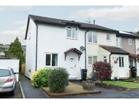 3 bedroom semi-detached house to rent Pines Way - NO FEES