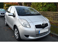 TOYOTA YARIS 1.3 VVTI T3 **1 LADY OWNER** FULL TOYOTA HISTORY - 10 STAMPS** **HPI CLEAR