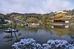 kyoto japancamera&fishing