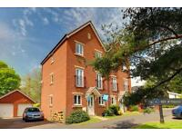 4 bedroom house in Lister Close, Exeter, EX2 (4 bed)
