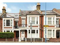 1 Bed Flat on Putney Bridge Road SW15 Available 20th July £1500pcm