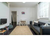 1 bedroom flat in Hannibal Road, London, E1 (1 bed) (#863439)