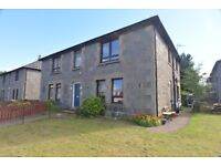 AB24 School Road,Very Nice Large One Bedroom Flat, Only 2 Minutes walk to Aberdeen University