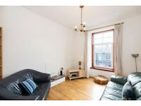 AM AND PM ARE PLEASED TO OFFER FOR LEASE THIS SUPERB 3 BED FLAT-ERSKINE ST-ABERDEEN-REF: P5681