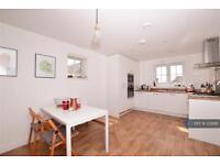 2 bedroom flat in Conveyor Drive, Halling, Rochester, ME2 (2 bed)