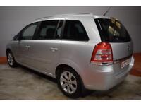VAUXHALL ZAFIRA 1.9 CDTi BREEZE PLUS 7 Seater MPV (silver) 2008