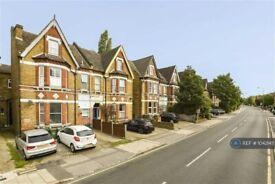1 bedroom flat in Manor Road, Beckenham, BR3 (1 bed) (#1042145)