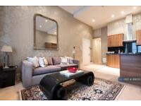 2 bedroom flat in Collingham Place, London, SW5 (2 bed)