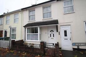 3 bedroom house in Park Street, Aylesbury, HP20 (3 bed)
