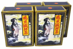 4 Packs Fei Yan Feiyan Slimming Tea Lose Weight 80 Tea Bags Green Tea Version