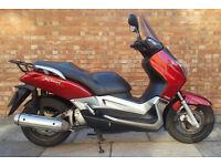 Yamaha YP250R X-MAX, Superb condition with low mileage