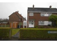 3 bedroom house in Deansway, Leeds, LS27 (3 bed)