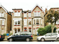 Gorgeous one bedroom first floor flat on Oakhurst Grove