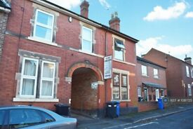 5 bedroom house in Radbourne Street, Derby, DE22 (5 bed) (#1081725)