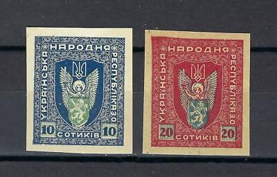 Western Ukraine 1919 Arms of Kiev & Lviv  Austria print not issued stamps MNG