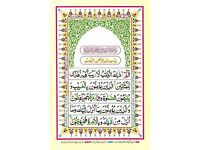 quran classes for childrens & adults online