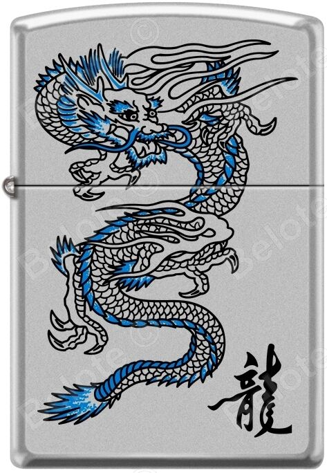Zippo Blue Dragon Chrome WindProof Lighter Good Luck Charm RARE L@@K