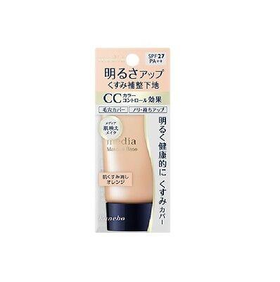 JAPAN Kanebo media Makeup Base S Foundation Primer SPF27 PA++ 30g Color Orange