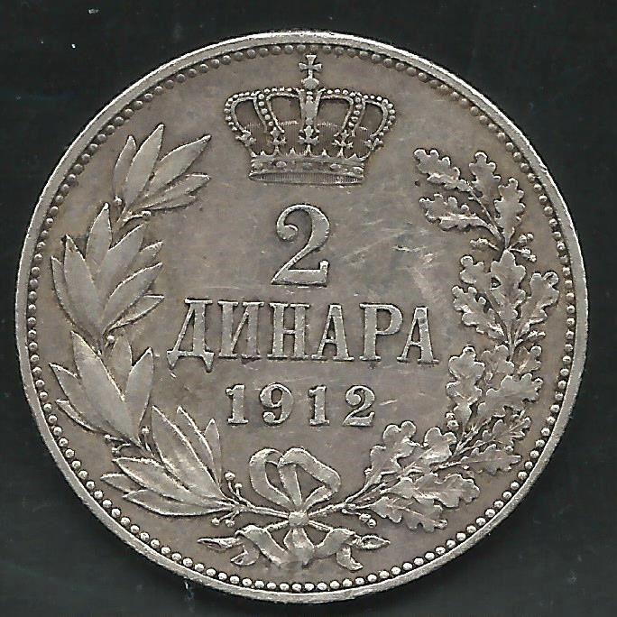 SERBIA, YUGOSLAVIA,  1912,   2 DINARA,  SILVER,  KM#26.1,  EXTRA FINE