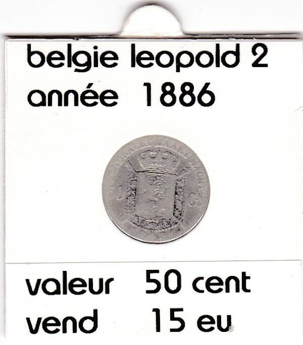 BF 1 )pieces de 50 cent belgie  1886 leopold 2