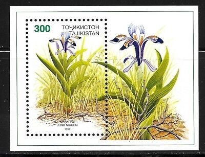 TAJIKISTAN SC 125 NH issue of 1998 Flowers S/S