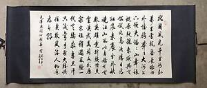 Chinese calligraphy Cherrybrook Hornsby Area Preview