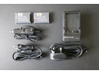 fuji camera batteries + charger
