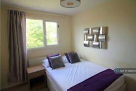 1 bedroom in Hopmeadow Court, Northampton, NN3 (#1052140)